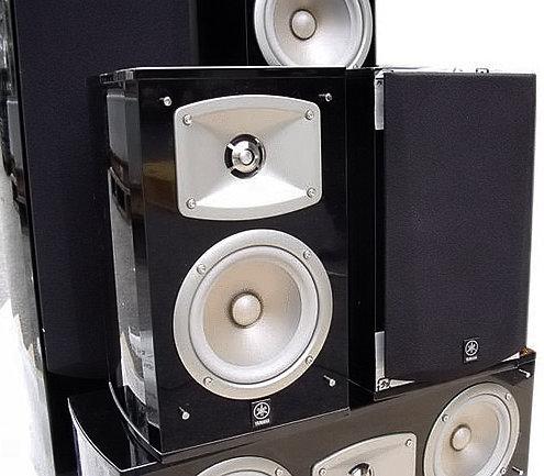 sooduspakkumine riiulik lar yamaha ns 333. Black Bedroom Furniture Sets. Home Design Ideas