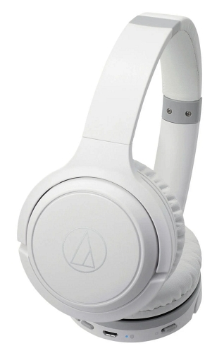 UUS: Audio-Technica ATH-S200BT (WHITE)