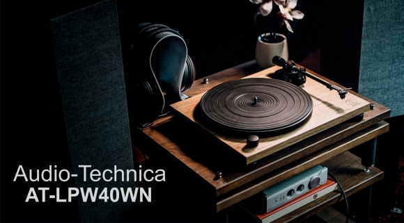 Audio-Technica AT-LPW40WN